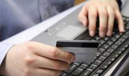 Коммунальные платежи онлайн в Молдове