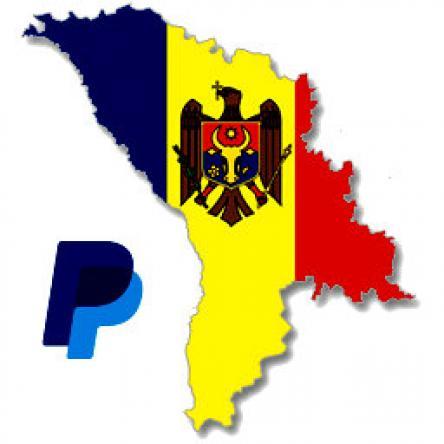 Молдова PayPal