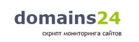 Платный скрипт мониторинга позиций domains24