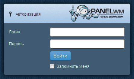 Бесплатный скрипт панели вебмастера